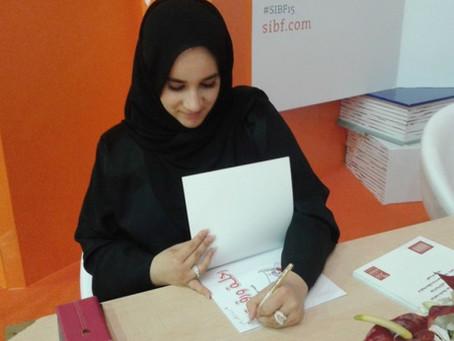 أقلام نسائية مبدعة تضيف ألقاً على مساءات معرض الشارقة الدولي للكتاب