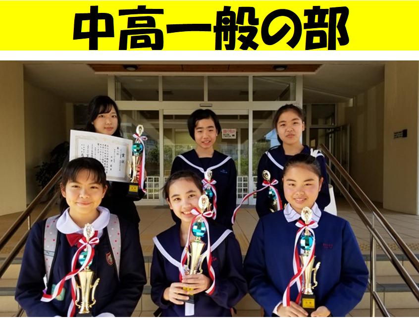 2018年2月18日全沖縄暗算競技大会