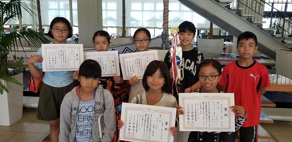 全沖縄珠算選手権 5.6年生の部 伊波そろばん教室