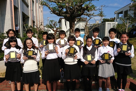 平成28年度 珠算優良児童生徒表彰式。