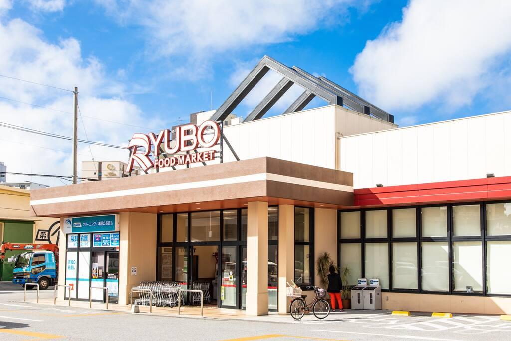 Ryubo 3 min by walk りうぼうまで徒歩3分.jpg