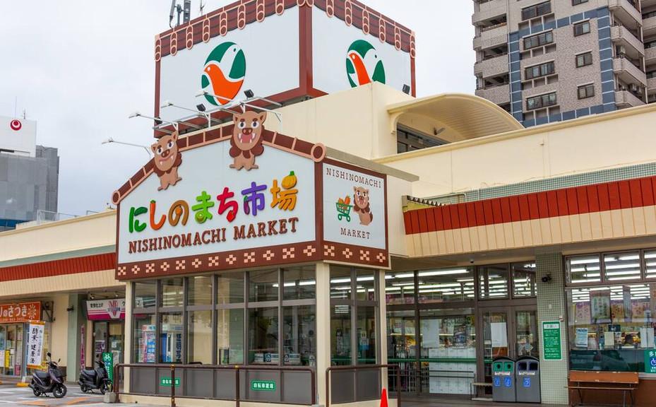 Nishinomachi Market 5min by walk にしのまち市場