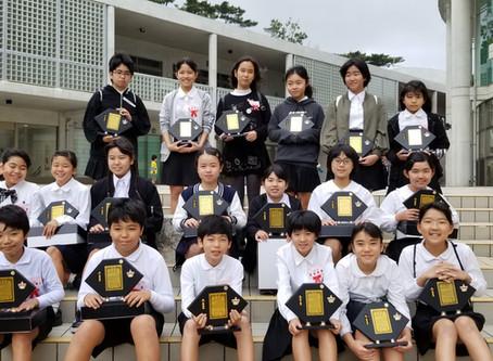 平成30年度 珠算優良児童生徒表彰式典。
