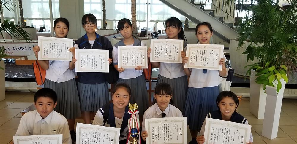 全沖縄珠算選手権 中学生の部 伊波そろばん教室