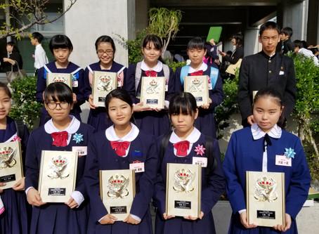 平成29年度 珠算優良児童生徒表彰式。
