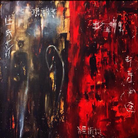 """High"" acrylic on canvas - 2015 - 80 x 80 (sold)"