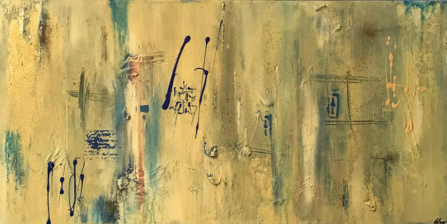 """Sahara"" Acrylic Ink auf Leinwand - 2018 - 100 x 50"