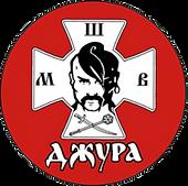 ДЖУРА.png