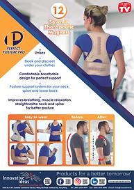Perfect Posture Pro (P-0321)