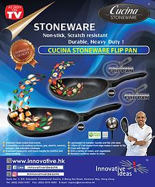 Cucina Stoneware Flip Pan 24cm (K-0510) / 28cm (K-0511)