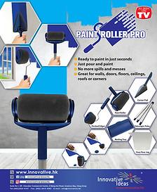 Paint Roller Pro (D-0318)