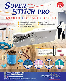 Super Stitch Pro (D-0317)