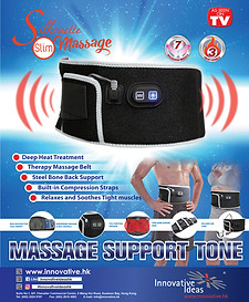 Silhouette Slim Massage (P-0446)