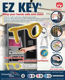 EZ Key (D-0334)