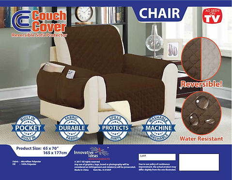 Couch Cover - Chair