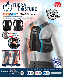 Thera Posture (P-0570)
