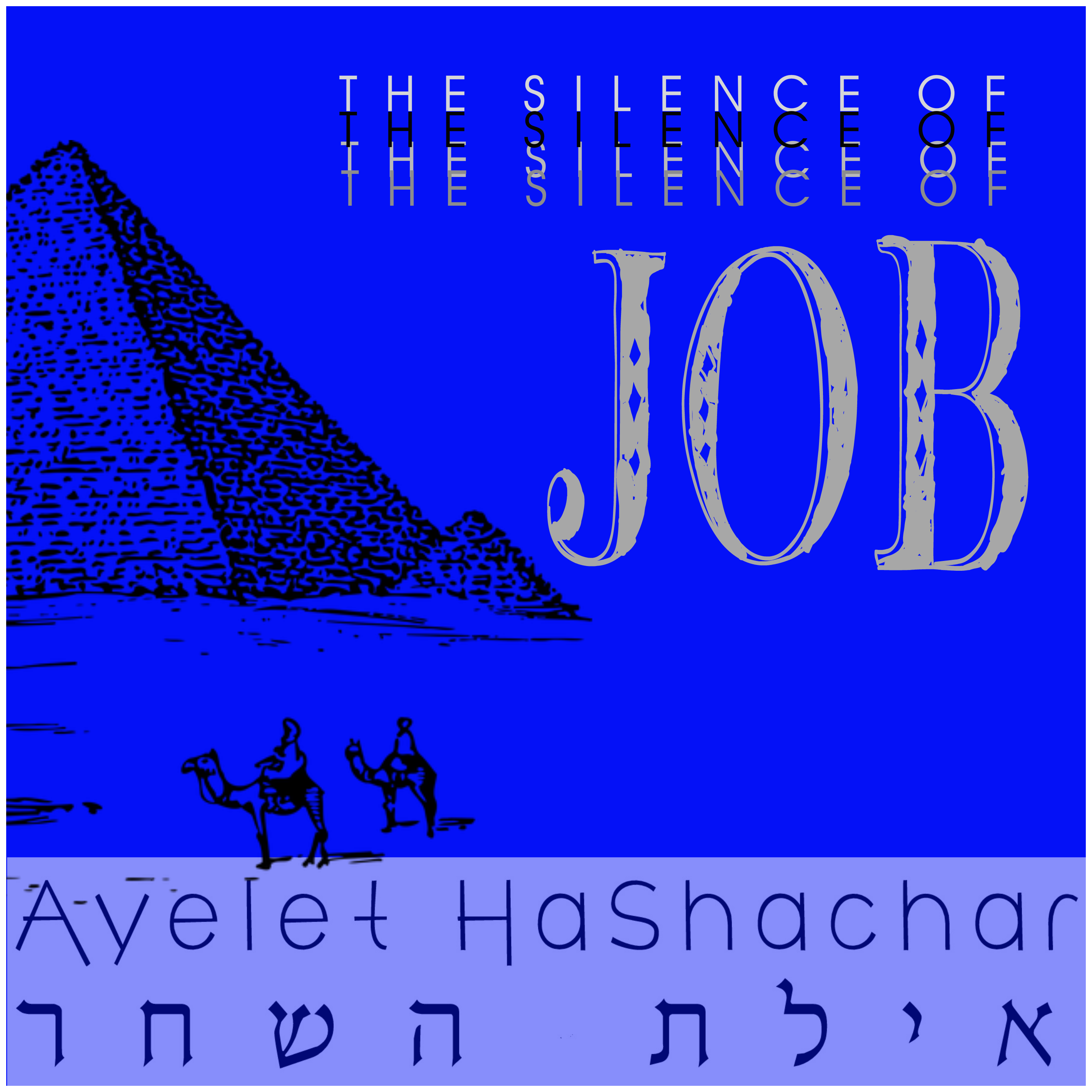 Silence of Job download card cover