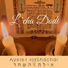 Lcha Dodi candles cover.jpg