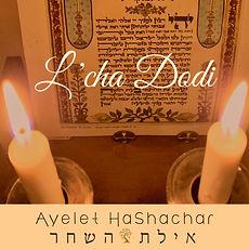 Lcha Dodi candles cover.jpg