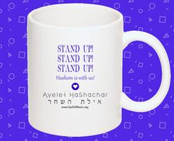 AH mug Jewcer campaign gift