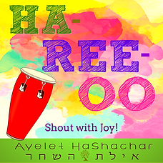 Hareeoo cover olive tree.png
