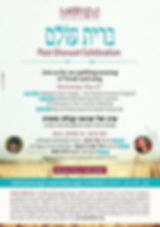 Matan concert flyer long version.jpg