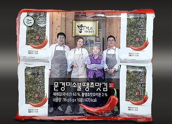 Mungyeong Halal Korean Hot & Spicy Seasoned Roasted Seaweed Laver