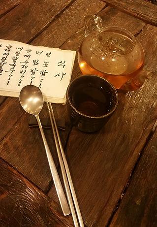 korean teahouse.emattar