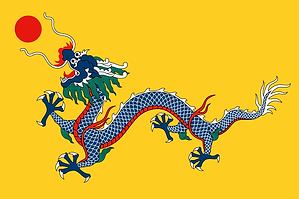 750px-Flag_of_the_Qing_Dynasty_(1889-191