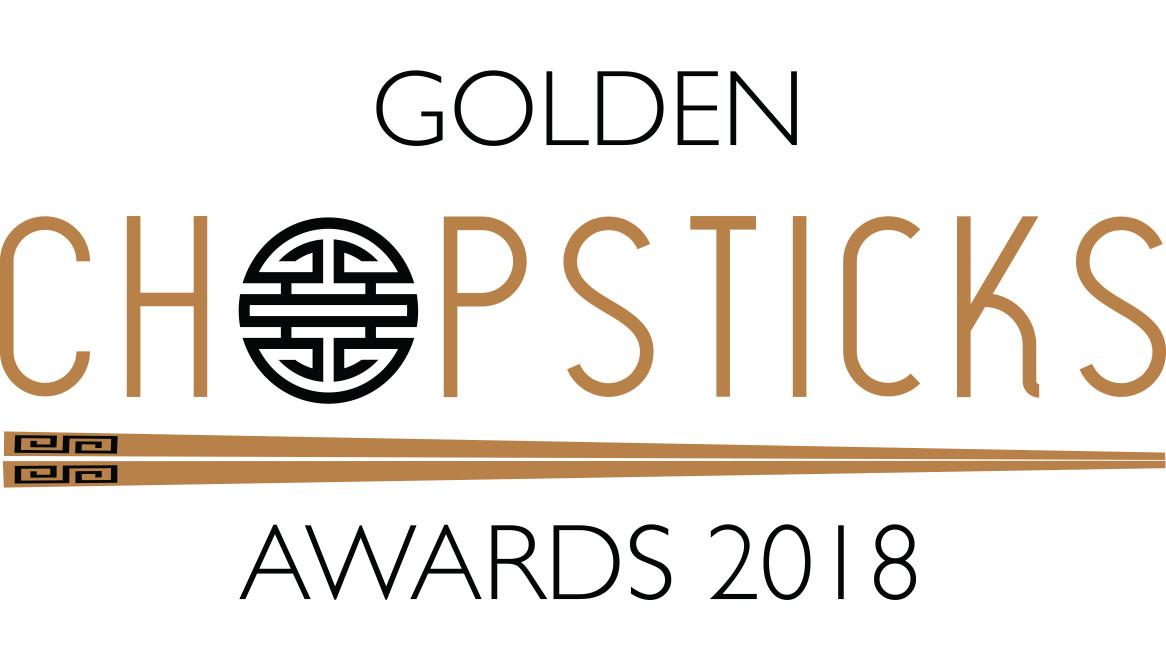 Golden Chopsticks Awards 2018