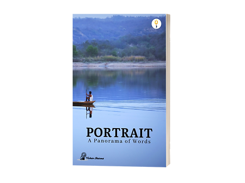 Portrait - A Panorama of Words