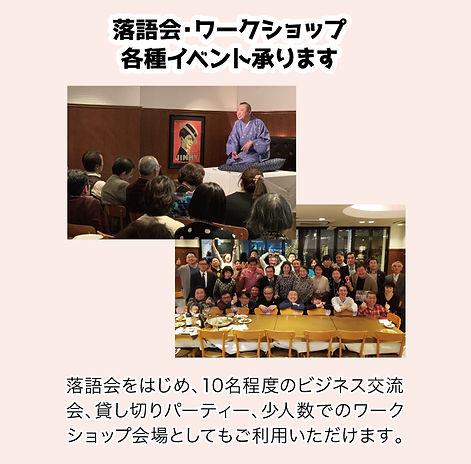 コース&パーティー4.jpg