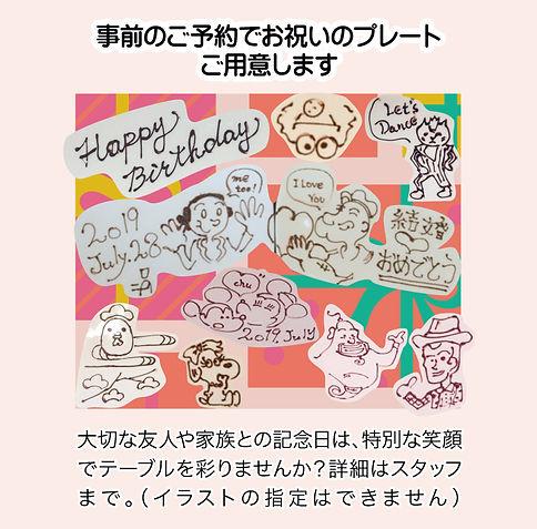 コース&パーティー6.jpg