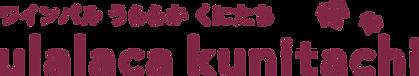 logo_ulalaca.png