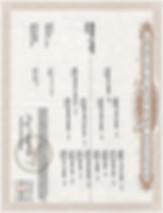 kCs papers.jpg