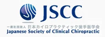 jscc.webp