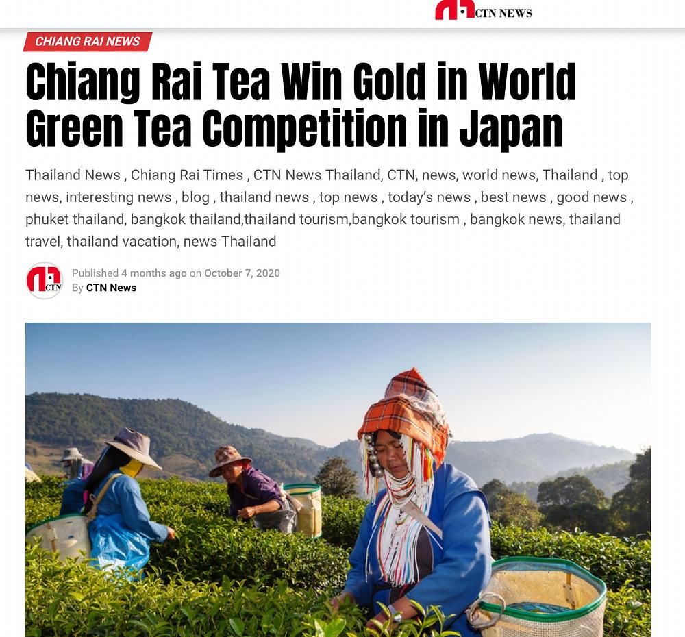Chiang Rai Times webpage on Food