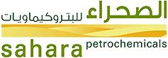Sahara-Logo-white-bg.png