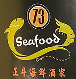 73seafood.png