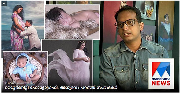 Maternity photography; bliss photoart