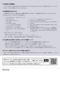 000755911-2.jpg