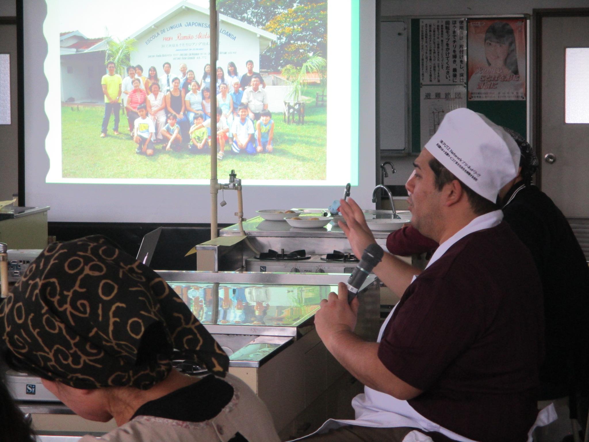 人権同和教育研修会