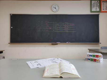 長野県諏訪郡下諏訪町で多国籍児童・生徒支援業務委託契約が設立
