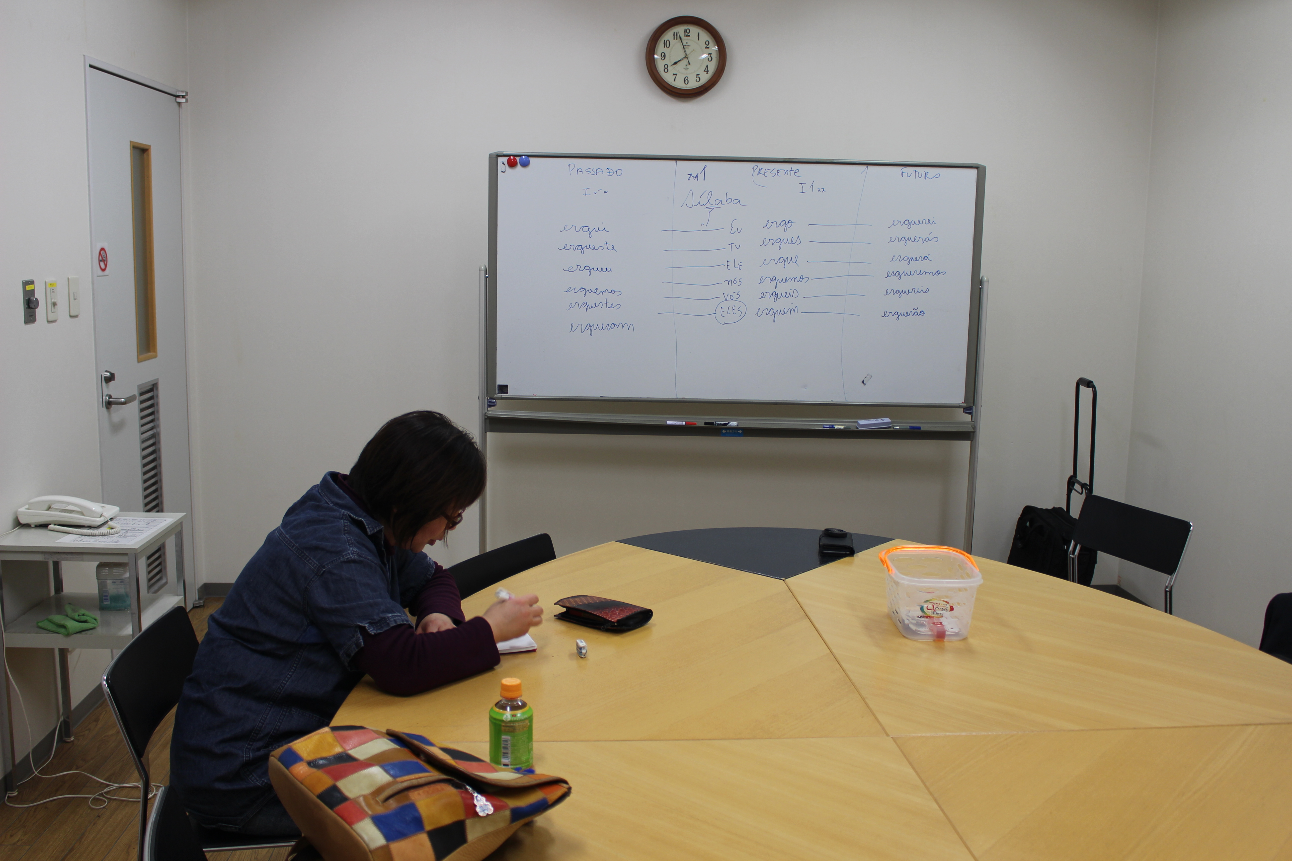 ポルトガル語教室