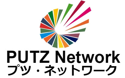 株式会社PUTZ Network プツ・ネットワーク