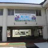 岡谷市立田中小学校.jpg
