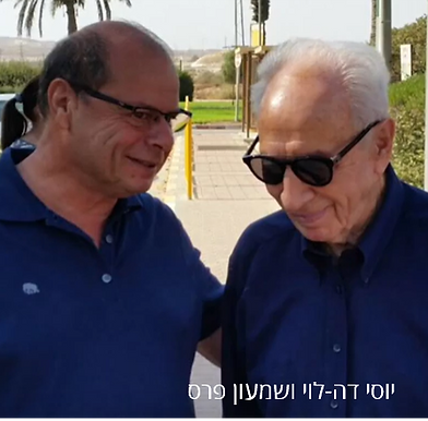 with_peres.png