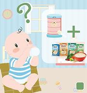 Q&X-Mix-milk.jpg