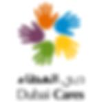 Dubai Cares Logo.png