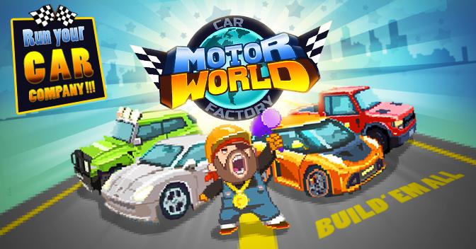Motor World Car Factory >> Ban 07 Fb Motorcar Fatory Portfolio A P